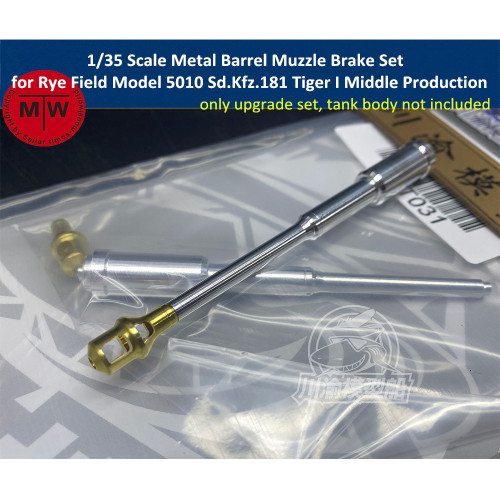 1/35 Scale Metal Barrel Muzzle Brake for Rye Field Model 5010 Sd.Kfz.181 Tiger I Middle Production Tank CYT031
