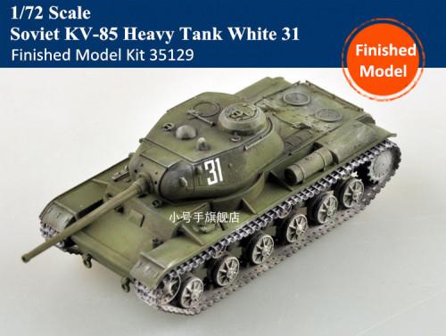 Trumpeter Easy Model 35129 35130 35131 35132 1/72 Scale Soviet KV-85 Heavy Tank White 31/5215/61/57 Finished Model Kit