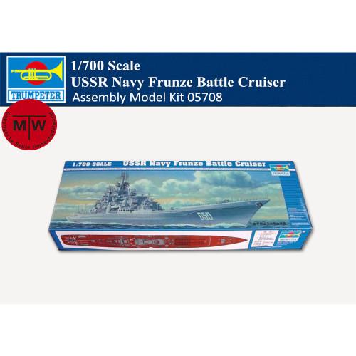 Trumpeter 05708 1/700 Scale USSR Navy Frunze Battle Cruiser Military Plastic Assembly Model Kit