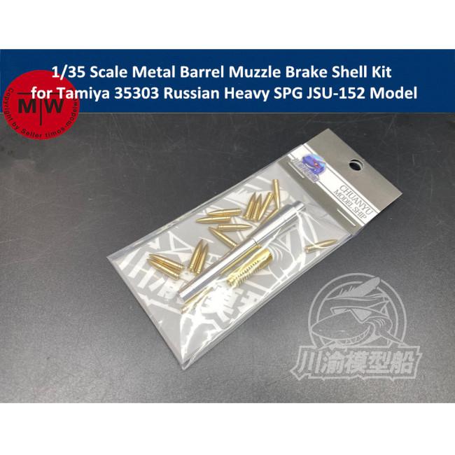1/35 Scale Metal Barrel Muzzle Brake Shell Kit for Tamiya 35303 Russian Heavy SPG JSU-152 Model CYT060