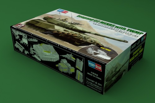 HobbyBoss 84557 1/35 Scale Leopard C2 MEXAS with TWMP Military Plastic Assembly Model Kits