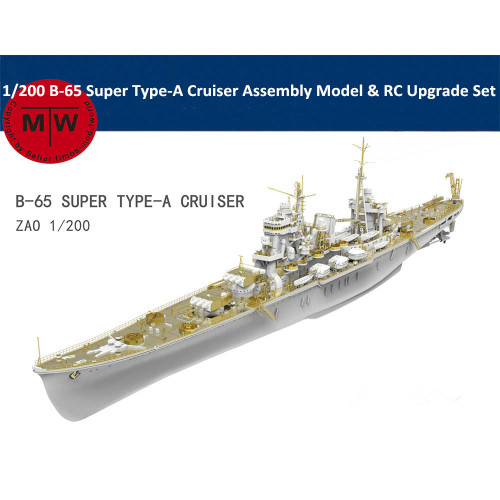 Chuanyu CY522 1/200 Scale B-65 Super Type-A Cruiser Assembly Model & RC Upgrade Set