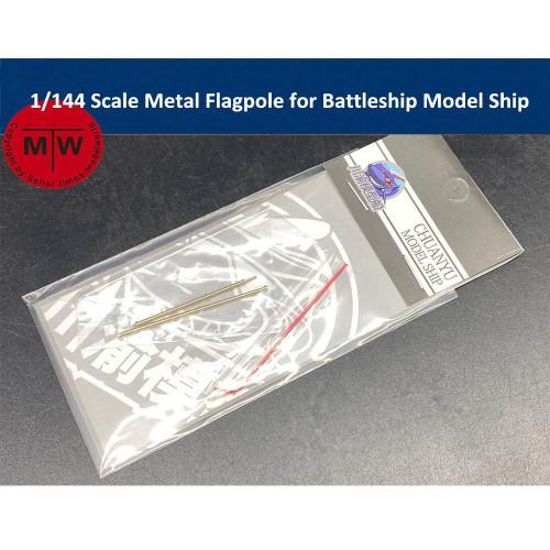 1/100 1/144 Scale Metal Flagpole for Battleship Model Ship DIY CYG081/CYG082
