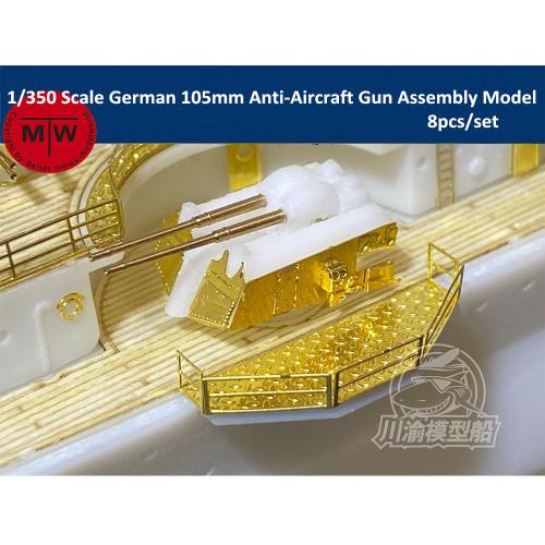 1/350 Scale German 105mm Anti-Aircraft Gun Assembly Model 8pcs/set CYE031