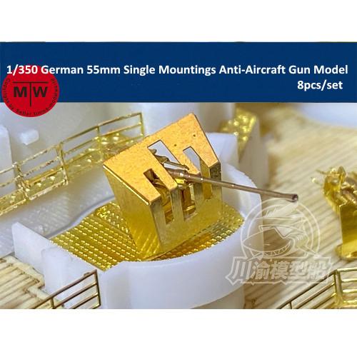 1/350 Scale German 55mm Single/Double Mountings Anti-Aircraft Gun Assembly Model 8pcs/set