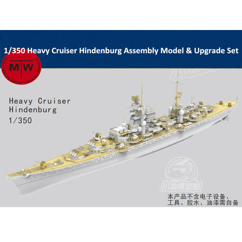 Chuanyu CY523 1/350 Scale Heavy Cruiser Hindenburg Assembly Model & Super Upgrade Set(wooden deck masking sheet PE metal parts)