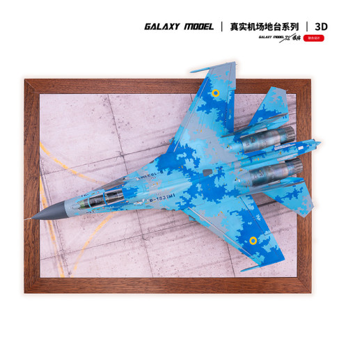Galaxy 1/48 Scale Solid Wood Frame 3D Ground Texture Display Base for Aircraft Model