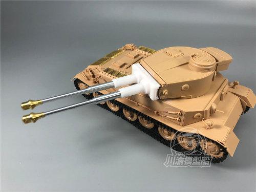 1/35 Scale Metal Barrel Muzzle Brake Set for German Panzerkampfwagen Tiger Ausführung E Model TMW00029B