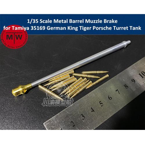1/35 Scale Metal Barrel Muzzle Brake Shell Bullet Kit for Tamiya 35169 German King Tiger Porsche Turret Tank Model CYT071