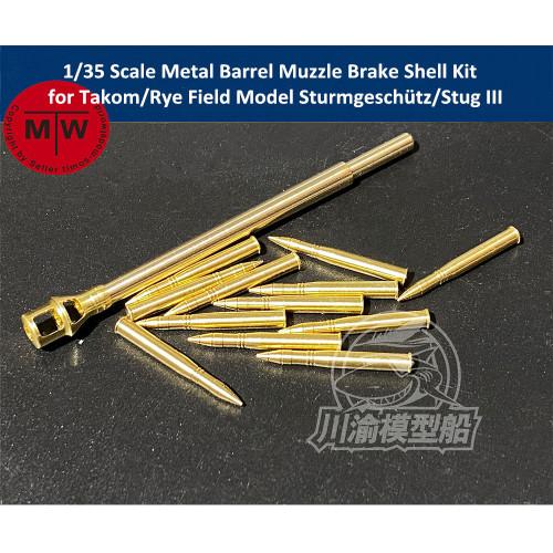 1/35 Scale Metal Barrel Muzzle Brake Shell Kit for Takom/Rye Field Model Sturmgeschütz/Stug III Model CYT076