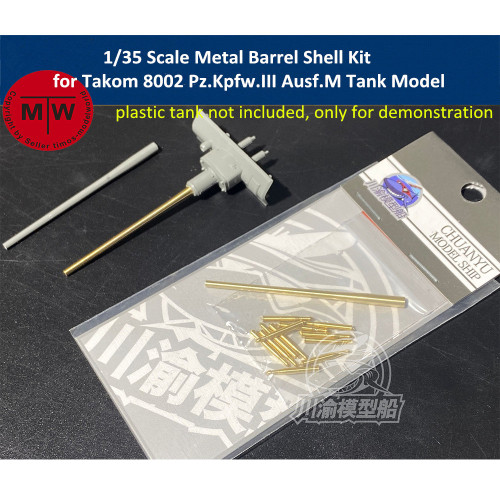 1/35 Scale Metal Barrel Shell Kit for Takom 8002 Pz.Kpfw.III Ausf.M mit schürzen Tank Model CYT072