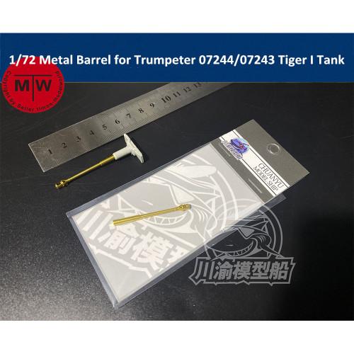 1/72 Scale Metal Barrel Muzzle Brake for Trumpeter 07244/07243 German Tiger I Tank Model CYT073