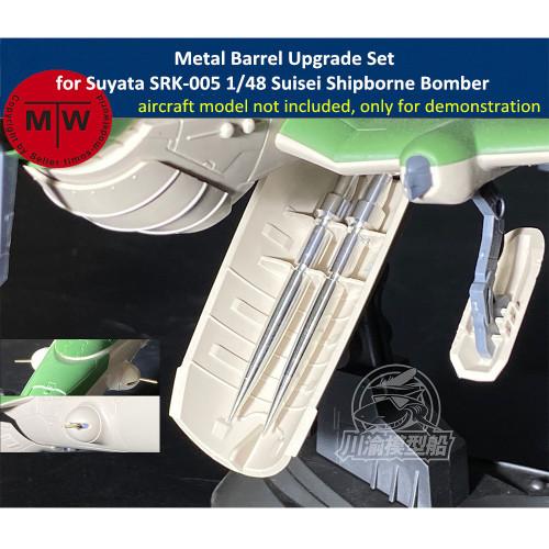 Metal Barrel Upgrade Set for Suyata SRK-005 1/48 Scale Suisei Shipborne Bomber Model CYG084