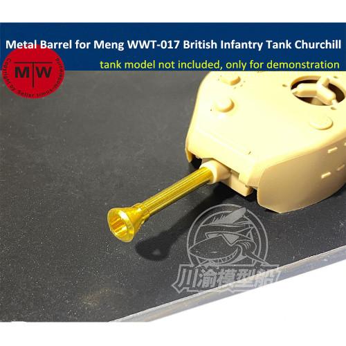 Q Edition Metal Barrel for Meng WWT-017 British Infantry Tank Churchill Model CYD029