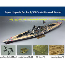 Super Upgrade Set for 1/350 Scale Bismarck Tamiya 78013 Revell 05040 Mini Hobby 80601 Ship Model CYE013 (Wooden Deck Brass Barrel PE Chain)