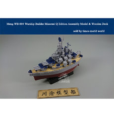 Meng WB-004 Warship Builder Missouri Q Edition Plastic Assembly Model Kit & Wooden Deck CYD003