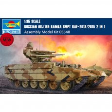 Trumpeter 05548 1/35 Scale Russian Obj.199 Ramka BMPT RAE-2013/2015 2 in 1 Military Plastic Assembly Model Kits