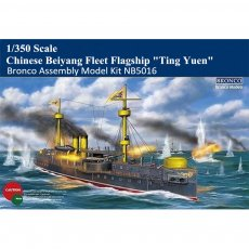 Bronco NB5016 1/350 Scale Chinese Beiyang Fleet Flagship  Ting Yuen  Plastic Assembly Model Kits