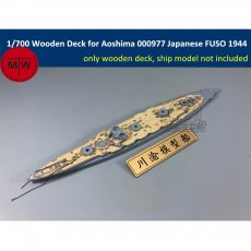 1/700 Scale Wooden Deck for Aoshima 000977 IJN Japanese BattleShip FUSO 1944 Model Kit TMW00038