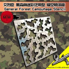 1/35 1/100 Scale Forest Camouflage Stenciling Template Leakage Spray General Use Military Model Building Tools AJ0032