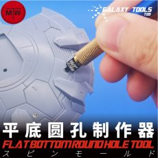 Galaxy Tools Flat Bottom Round Hole Making Tool Model Building Tools with Handle