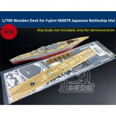1/700 Scale Wooden Deck for Fujimi 460079 Japanese Navy Battleship Hiei Model TMW00059