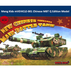 Meng Kids mVEHICLE-001 Chinese MBT Main Battle Tank Q Edition Plastic Assembly Model Kits