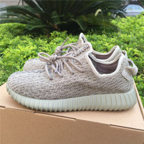 """Authentic Y 350  """"Moonrock"""" GS Final Version(with receipt)"""