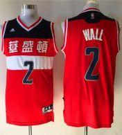 Washington Wizards -2 John Wall Red 2016 Chinese New Year Stitched NBA Jersey