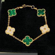 Van Cleef & Arpels-bracelet (48)