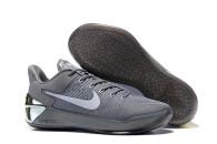 "Nike Kobe AD ""Cool Grey"""