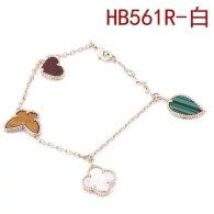 Van Cleef & Arpels-bracelet (72)