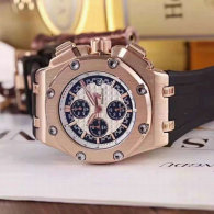 Audemars Piguet watches (15)