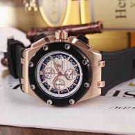 Audemars Piguet watches (17)
