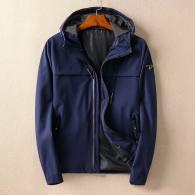 Prada Jacket 002
