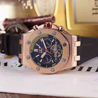 Audemars Piguet watches (3)