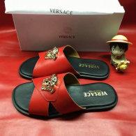 Versace slippers (51)