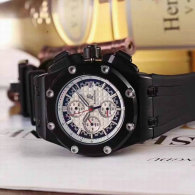 Audemars Piguet watches (18)