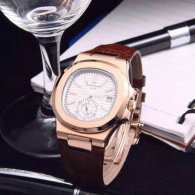 Patek Philippe women watches (7)