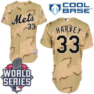 New York Mets -33 Matt Harvey Camo Commemorative Military Day Cool Base W 2015 World Series Patch St