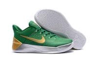 Nike Kobe AD 023