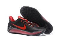 Nike Kobe AD 034