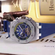 Audemars Piguet watches (7)