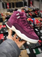 "Authentic Air Jordan 12 ""Bordeaux"" GS"