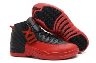 Jordan 12 shoes AAA009