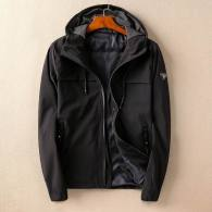 Prada Jacket 001