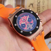 Audemars Piguet watches (39)