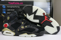 """Authentic Air Jordan 6 """"Chinese New Year"""""""