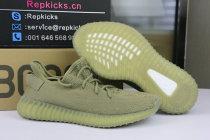 "Authentic Y 350 V2 ""Dark Green"""