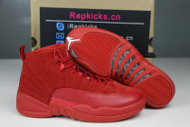 Authentic Air Jordan 12 Red